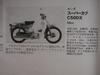 Motor_1976_cub2jpg
