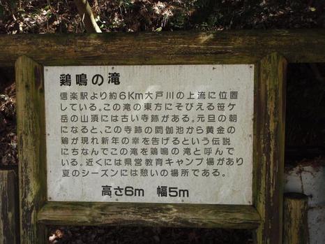 Keimei