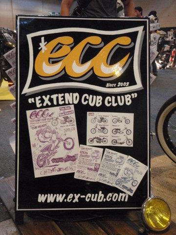Ecc_plate1_3