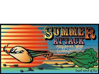 Summer_attack_2