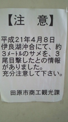 014_4