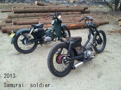 Samurai_soldier